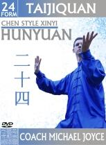 Hunyuan 24 dvd Joyce