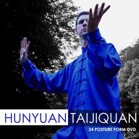 Hunyuan Tai Chi DVD