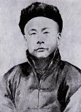 Bonus Q Huo Yuanjia